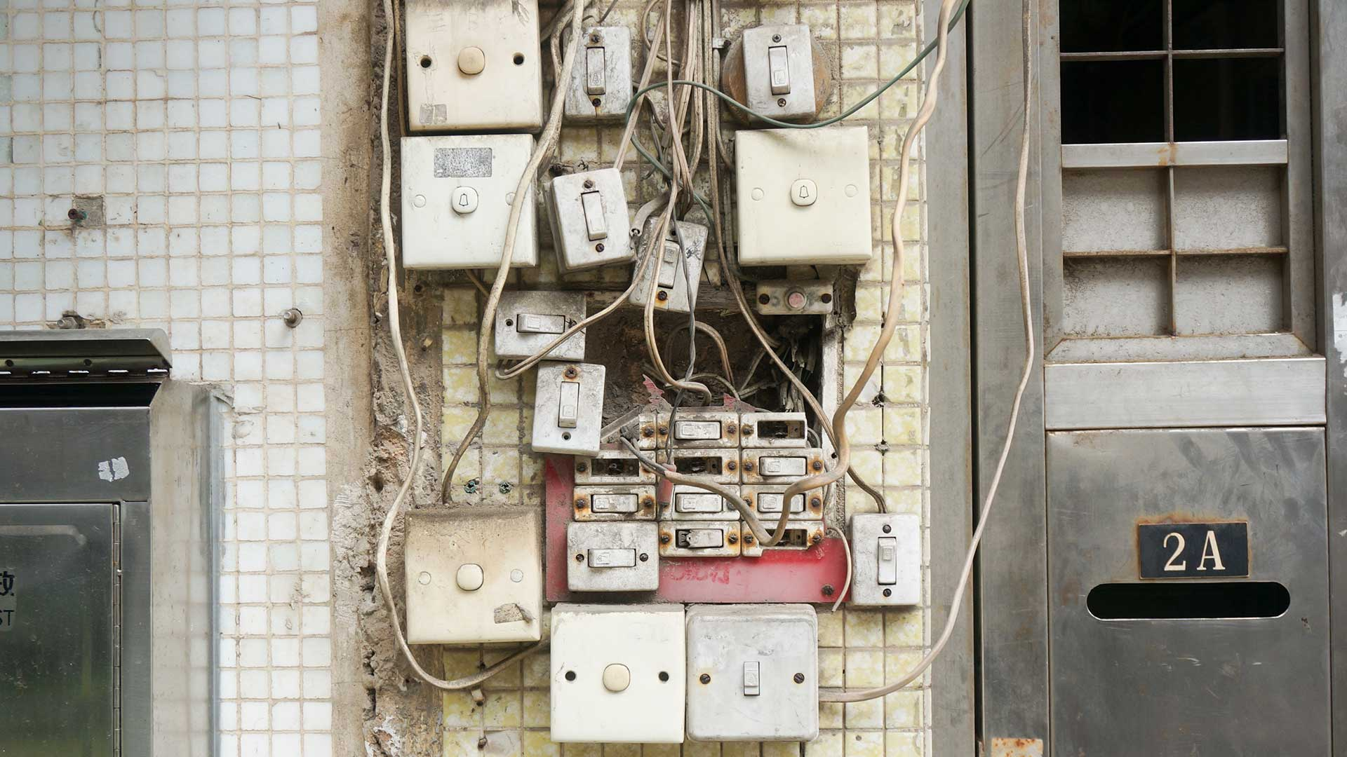 zamena i modernizacija eletro sistema